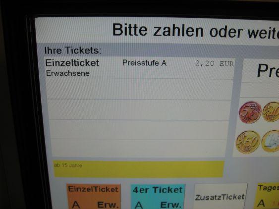 Uバーンのチケット