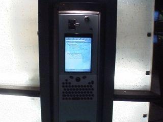 RIM00043
