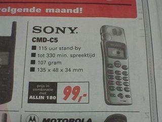 RIM00012
